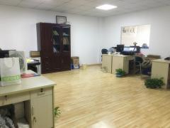 Nanjing Chishun Science & Technology Co., Ltd.