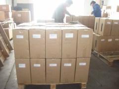 Ningbo Jiangbei Juan Import and Export Co., Ltd.
