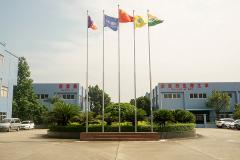 Besure Technology Co., Ltd.