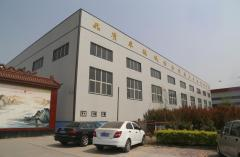 Zouping Huaqiang Nonwoven Co., Ltd.