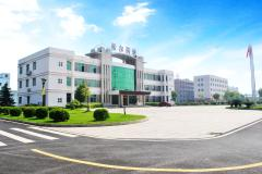 Hill Pharmaceutical Co., Ltd.