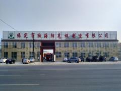 Baoding Xinhai Plastic Sheet Co., Ltd.