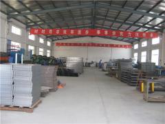 Shandong Xinrui New Energy Technology Co., Ltd.