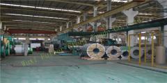 Wuxi Fuller Steel Trade Co., Ltd.