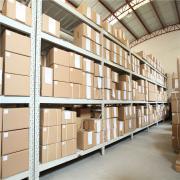 Fujian Xinli Yuan Reflective Material Co., Ltd.