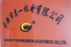 Changshu Huiyi Mechanical & Electrical Co., Ltd.