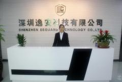 Shenzhen Eeguard Technology Co., Ltd.