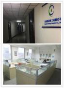 Qingdao Kaineng Chemical Co., Ltd.