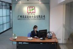 Guangzhou Hehong Construction Materials Technology Co., Ltd.