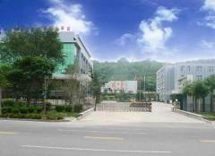 Qingdao Unique Products Develop Co., Ltd.
