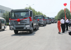 Qingdao Longxinweiye Truck Commercial Co., Ltd.