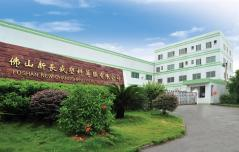 Foshan New Changsheng Plastics Films Co., Ltd.