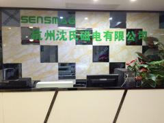 Hangzhou Sens Magnetics Co., Ltd.