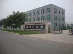 Beijing GDY Electronic Equipment Co., Ltd.