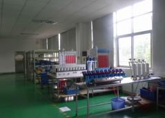 Shenzhen Timesea Technology Co., Ltd.