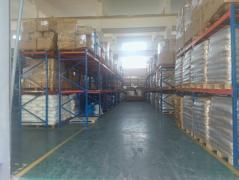 Shanghai Chuya Industry Co., Ltd.