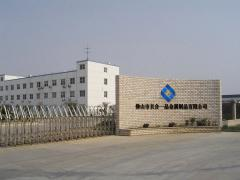 Foshan ChangHeYiPin Metalware Co., Ltd.
