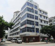 Shenzhen Fumingwei Industrial Company Limited