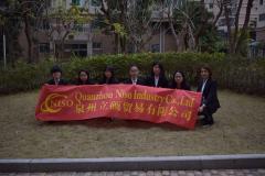 Quanzhou Niso Industry Co., Ltd.