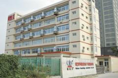 Wuhan Radarking Electronics Corp.