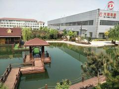 Henan Senhe Wood Industry Co., Ltd.