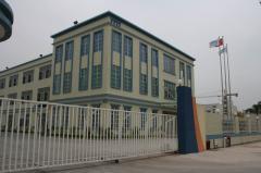 Vitto Filter (Zhongshan) Co., Ltd.