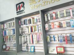 Wenzhou Wobo Stationery Co., Ltd.