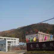 Zhejiang Sanmen Eastsea Rubber Factory