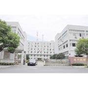 Hangzhou QiuDie Garment Accessories Co., Ltd.