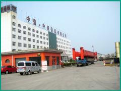 Henan Shengqi Machinery Group Co., Ltd.