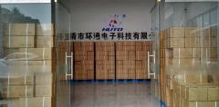 Yueqing Huantong Electronic Technology Co., Ltd.