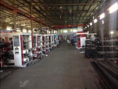 Baixin Machinery Co., Ltd.