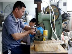 Wenzhou Jinqiu Lock Co., Ltd.