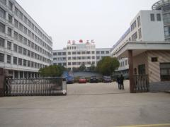 Huitai Textile Co., Ltd.