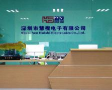 Shenzhen Huishi Electronics Co., Ltd.