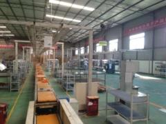 Chongqing Jiesute Import & Export Co., Ltd.