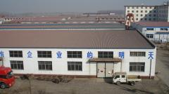 Renqiu Shuangkun Machinery Parts Co., Ltd.
