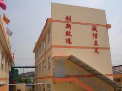 Jiaxing Nation Silk Co., Ltd.