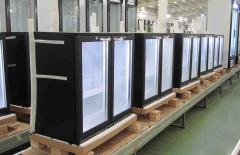 Apex Refrigeration Equipment Limited