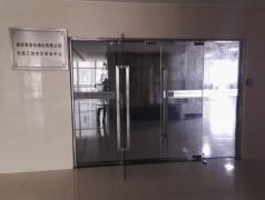 Nanjing Baoyan Automation Co., Ltd.