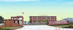 Jiangxi Yafeng Medical Material Co., Ltd.