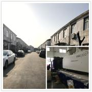 Suzhou Yongcan Precision Plastic Products Co., Ltd.