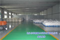 Baotou Rare Earth Huaxing Technology Co., Ltd.
