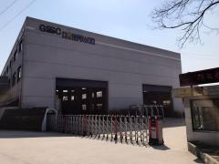 Shanghai Gangsheng Machinery Equipment Manufacturing Co., Ltd.