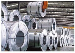 Yogic International Steel Co., Ltd.