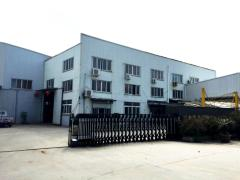 Rui'an Changhong Printing Machinery Co., Ltd.