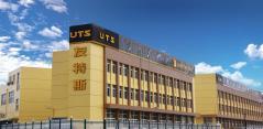 Zhejiang UTS Auto Parts Co., Ltd.