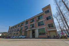 Hangzhou Taiyi Technology Co., Ltd.