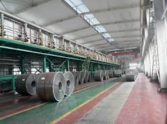 Zhengzhou City Unites Steel Industrial Co., Ltd.