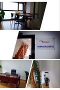 Suzhou Foxmax Trading Co., Ltd.